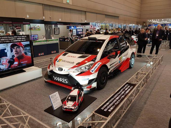 Toyota Yaris WRC | Tamiya
