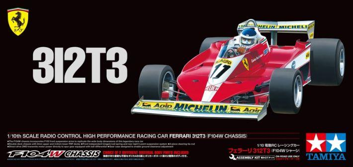 Ferrari 312T3 (F104W) | Tamiya