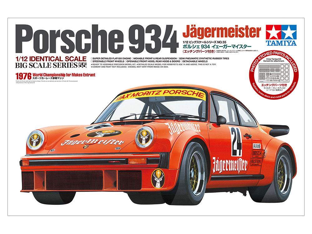 Porsche 934 Jägermeister | Tamiya