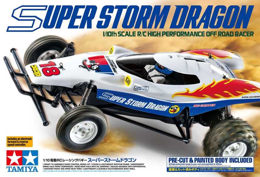 Super Storm Dragon | Tamiya