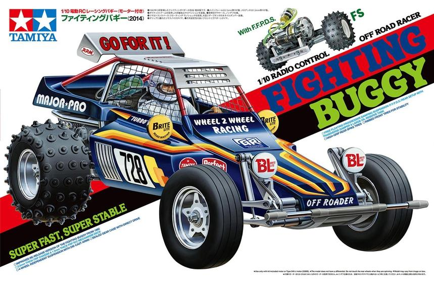 Fighting Buggy 2014 | Tamiya